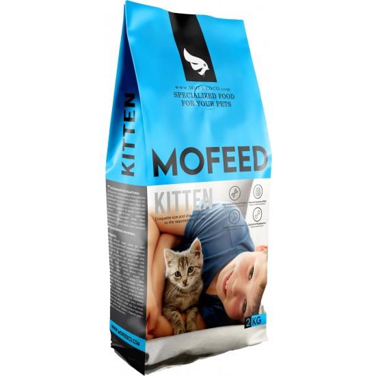 خوراک خشک بچه گربه مفید 2 کیلوگرمی