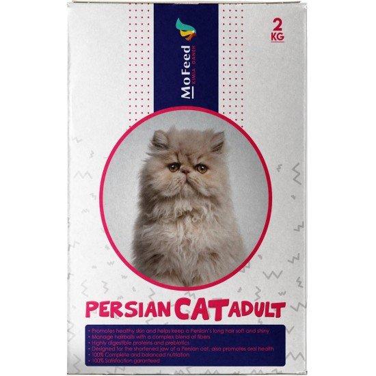 خوراک گربه پرشین بالغ