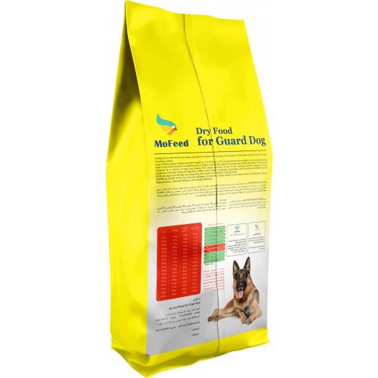 خوراک سگ نگهبان مفید
