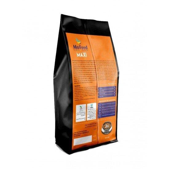 خوراک سگ بزرگسال Maxi  مفید - ۲ کیلوگرمی